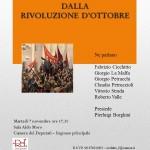 convegno-100-anni-rivoluzione-ottobre